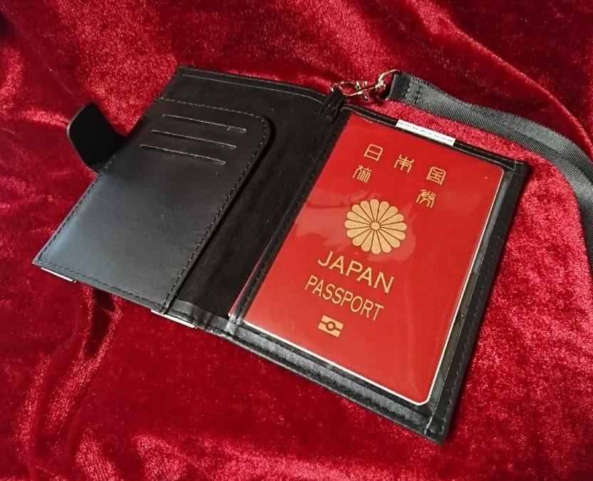 【魔法のパスポートケース】商品紹介ページ用画像3