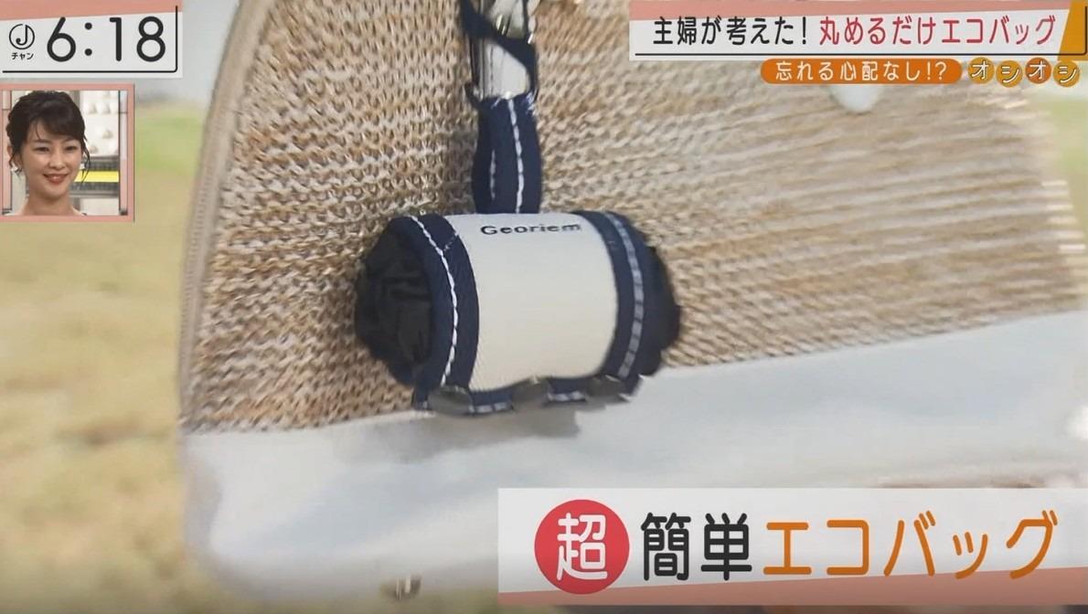 TVで紹介!!!