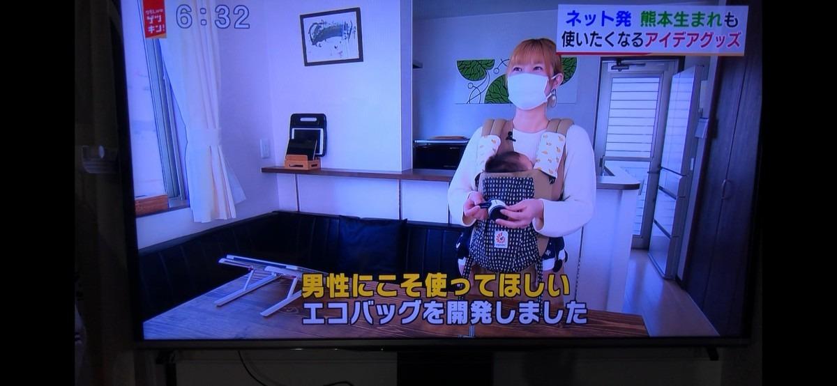 テレビで紹介