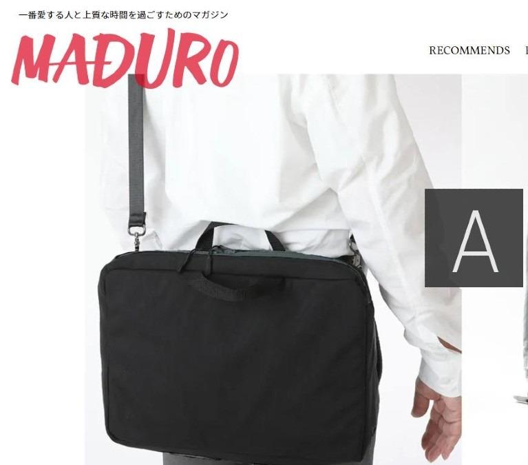 「MADURO」にて紹介いただきました