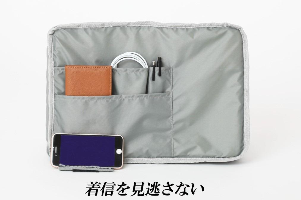 スマートテレバッグの開発10