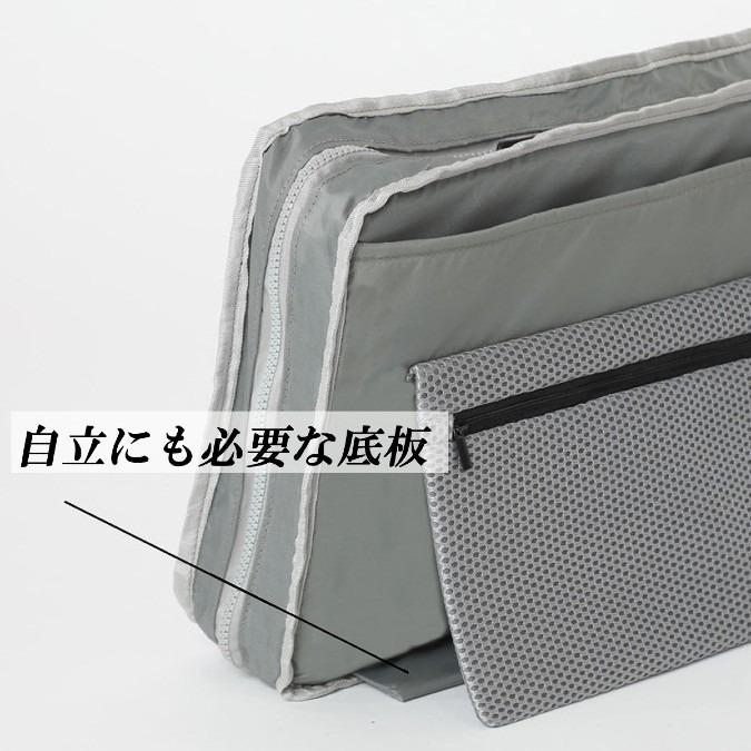 スマートテレバッグの開発8